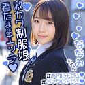 渡辺まお - まおちゃん(夢中企画 - EXMU-065