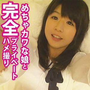 【fan002】 ゆう 【五反田マングース】のパッケージ画像