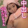 みゆ fan009のパッケージ画像