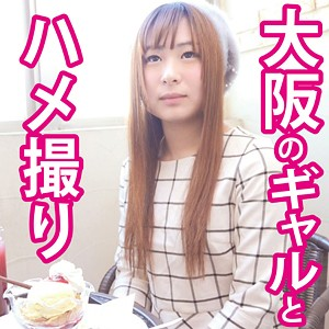 【fan029】 えりか 【五反田マングース】のパッケージ画像