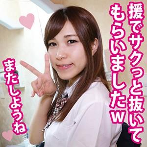 【fan034】 せな 2 【五反田マングース】のパッケージ画像