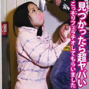 【fan035】 しほ 【五反田マングース】のパッケージ画像
