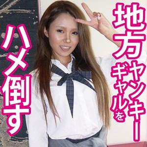 【fan041】 あいか 【五反田マングース】のパッケージ画像