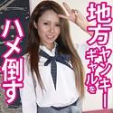 五反田マングース - あいか - fan041 - (≥o≤)