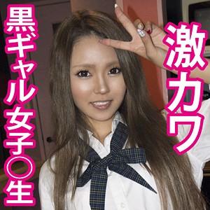 【fan042】 あいか 2 【五反田マングース】のパッケージ画像