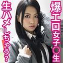 五反田マングース - みなみ 2 - fan043 - (≥o≤)