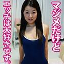 五反田マングース - ゆずき - fan048 - (≥o≤)