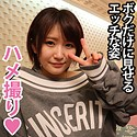 五反田マングース - ゆい - fand052 - 深田結梨