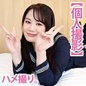 五反田マングース - あん - fand062 - (≥o≤)