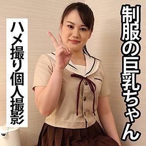 【fand063】 あん 2 【五反田マングース】のパッケージ画像