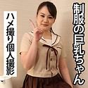 五反田マングース - あん 2 - fand063 - (≥o≤)