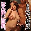 田中ねね - ねね(五反田マングース - FANE-4001
