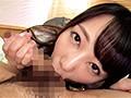 みづきちゃん 2
