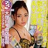 黒石ジュリア-FC3@素人パコパコ動画 - ジュリアさん 2 - fctd041(黒石ジュリア)