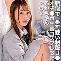 愛瀬るか - るか 2(FC3@素人パコパコ動画 - FCTD-050
