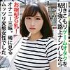 川原かなえ - ミオ(有限会社写楽企画 - FFEE-032