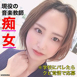 有限会社写楽企画 - 美瑠 - ffee035 - 水森めぐ