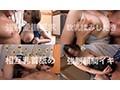 美瑠(22)[有限会社写楽企画] サンプル画像1