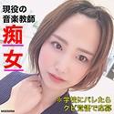 水森めぐ - 美瑠(有限会社写楽企画 - FFEE-035
