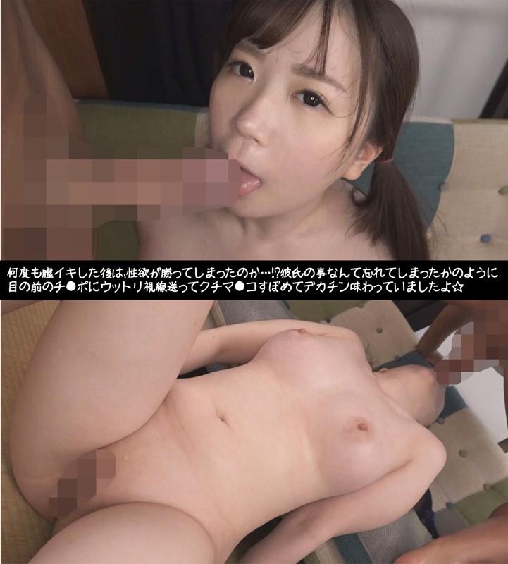 柚季ちゃん 20さい 4
