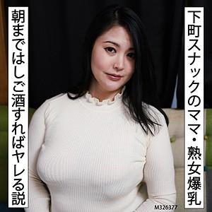 しおり無料動画