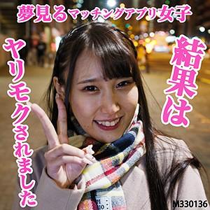 くるみちゃん 21さい パッケージ写真