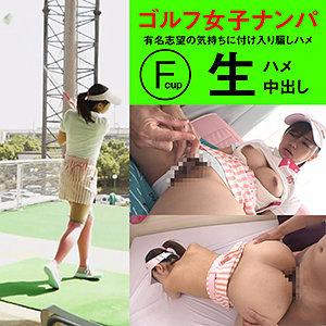 樋口さくらちゃん 18さい パッケージ写真
