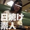 渚ひまわり - あい(令和素人伝説 - FFNN-031