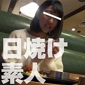 渚ひまわり-令和素人伝説 - あい - ffnn031(渚ひまわり)