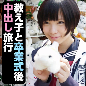 令和素人伝説 - ひかり - ffnn032 - 稲村ひかり