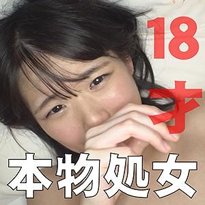 慈子ちゃん 18さい パッケージ写真