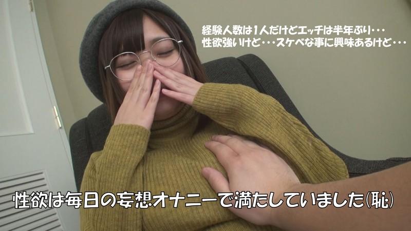 綾音ちゃん 18さい 2