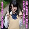 白城リサ - はるか(令和素人伝説 - FFNN-045