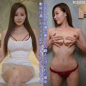 黒木美沙 - M(令和素人伝説 - FFNN-046