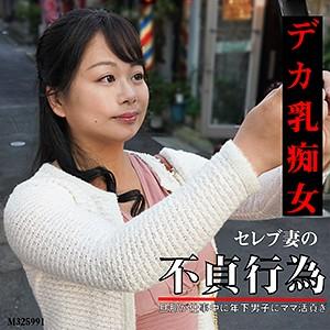 丸山ふみな - 美香(令和素人伝説 - FFNN-047