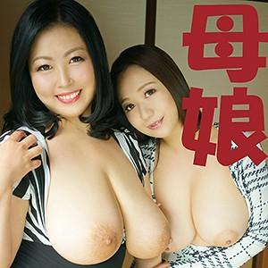 七瀬沙菜,寺島志保 - 母と娘(令和素人伝説 - FFNN-050
