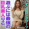 真木夏芽 - 璃子(令和素人伝説 - FFNN-054