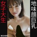 新庄美緒 - めぐみ(令和素人伝説 - FFNN-055