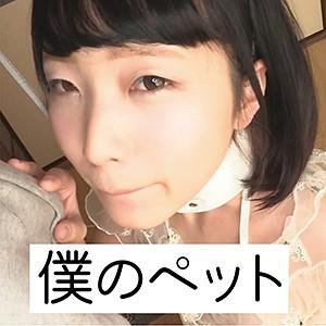 杏羽かれん - 匿名不明(令和素人伝説 - FFNN-058
