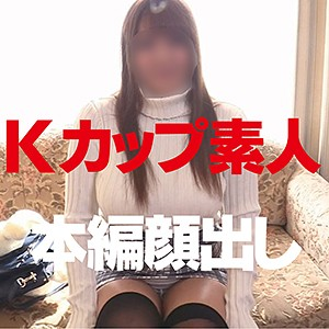 逢咲ゆあ - りこ(令和素人伝説 - FFNN-059