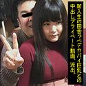 七緒はるか - はるか(令和素人伝説 - FFNN-080