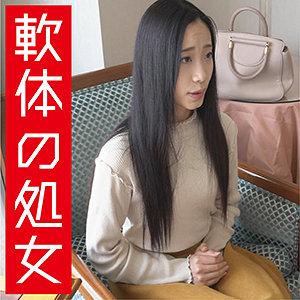 芦名はるき - はるき(令和素人伝説 - FFNN-082