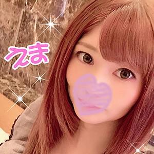 エマちゃん 19さい パッケージ写真