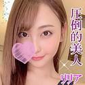 愛瀬るか - リリア 2(産地直送 - FHMD-087
