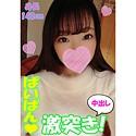 産地直送 - ひな - fhmd112 - 桜花