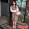 弥生みづき - みづき(フライデー - FRIN-046