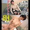 東条蒼 - あおい(フライデー - FRYD-020
