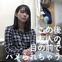 斉藤ゆいか(FUNZANIA - FUNZA-011)