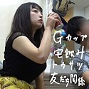FUNZANIA - みなみ - funza015 - ましろ杏