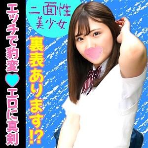 Girl's Blue ゆい g627